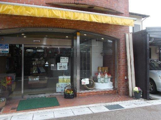 008.JPG乃がみや雛80.jpg